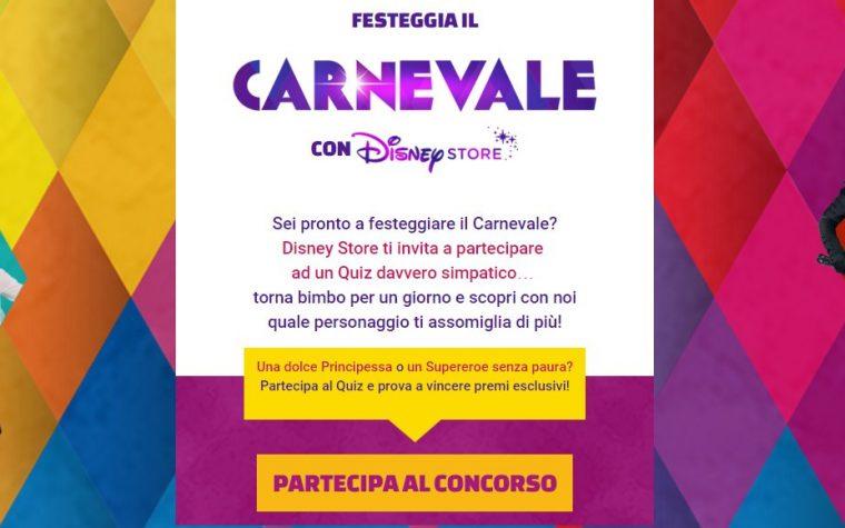 Concorso di Carnevale Disney Store
