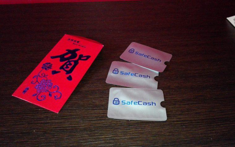 antifurto RFID per carte di credito + confezione regalo